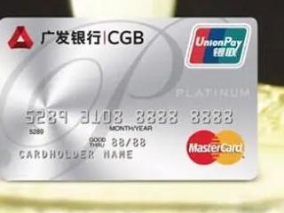 广发信用卡额度不够用怎么办?广发信用卡临时额度可以取现吗? 技巧,广发信用卡额度调整,广发信用卡额度提额