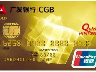 广发信用卡额度怎么查询?广发信用卡额度查询的途径有哪些? 问答,广发信用卡额度查询,信用卡额度怎么查询