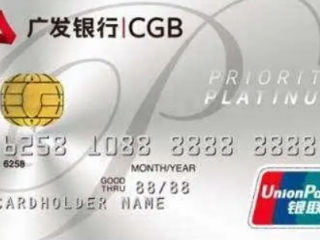 广发白金卡有哪些好处?有什么特点呢? 攻略,广发信用卡,广发信用卡的特点