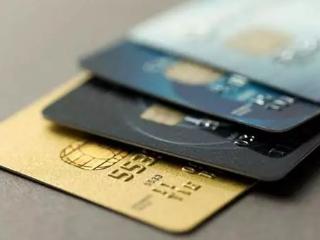 浦发信用卡刷卡难免有风险,如何保护刷卡的安全呢? 安全,信用卡安全,浦发银行信用卡