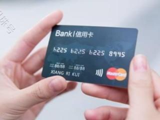 办信用卡需要银行流水账单吗?快来看看吧! 攻略,办信用卡要银行流水吗,银行流水是什么