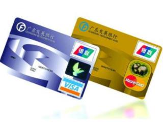 广发银行diy信用卡分几个等级?有什么不同? 资讯,广发银行信用卡,信用卡等级