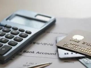 信用卡刷卡验密功能怎么样?如何设置呢? 安全,信用卡刷卡,信用卡刷卡验密