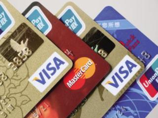 如何修改渤海银行的信用卡账单日?我们一起来了解下! 攻略,修改渤海信用卡账单日,渤海信用卡怎么修改