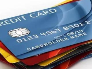 信用卡账单日如何更改?怎么修改出账单的时间? 技巧,信用卡还款,信用卡账单日更改方法