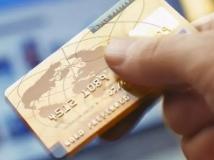 工行优惠活动来袭!你准备报名了吗? 优惠,信用卡优惠活动介绍,信用卡优惠详情