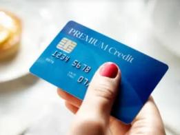 广发无限钻石卡免年费政策,听起来很不错? 推荐,广发无限钻石卡免年费,广发无限钻石卡优惠