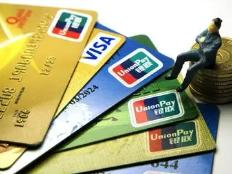 光大优惠活动来啦!机票优惠你不知道? 优惠,信用卡优惠活动,信用卡优惠介绍