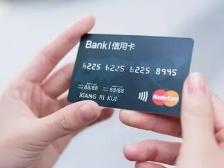 这个工行优惠活动你知道吗?一起来看看吧! 优惠,工行信用卡活动优惠,优惠活动详细介绍