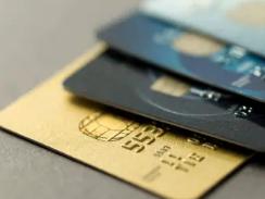 工行信用卡优惠活动?66元返现先到先得! 优惠,信用卡优惠介绍,优惠活动详情