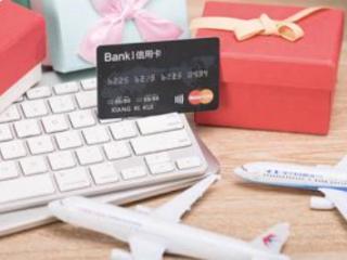刷卡消费1万元,积分能兑换什么礼品? 积分,信用卡,信用卡积分