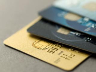 工商银行信用卡能透支多少钱?透支的利息怎么计算?了解一下! 攻略,工行信用卡可透支额度,工行信用卡透支利息