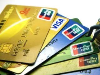 信用卡消费密码怎么设置? 攻略,信用卡,信用卡密码设置