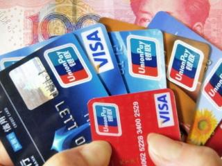 适合网购的信用卡有哪些?我给你推荐两张! 攻略,适合网购的信用卡,信用卡权益