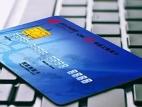不清楚自己的信用记录,有什么办法可以查询到吗? 技巧,信用卡,信用记录查询