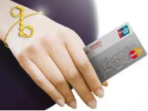 你的平安银行信用卡有没有被降额?快来看看降额后怎么恢复吧! 资讯,平安银行信用卡,平安信用卡降额怎么办