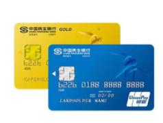 快来看看吧,关于民生银行美团会员联名信用卡的权益及额度介绍! 推荐,民生银行美团会员联名,民生信用卡权益额度