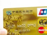 这些民生银行哈啰出行信用卡的权益,你都知道吗? 推荐,民生哈啰出行信用卡,民生银行信用卡权益