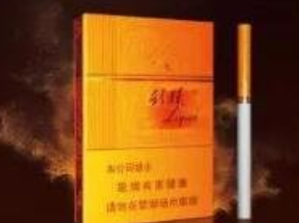 利群香烟品牌的阳光橙中支口感怎么样?价格贵吗? 香烟评测,利群阳光橙中支怎么样,利群阳光橙中支价格