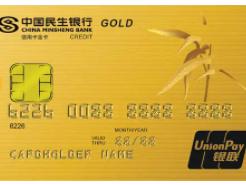 你知道怎么兑换民生银行信用卡的积分吗?快来学习一下吧 优惠,民生银行信用卡积分,兑换民生信用卡积分