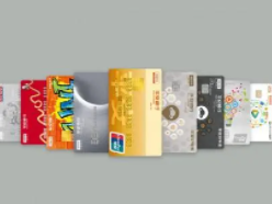 你知道怎么注销平安白条卡吗?注销平安白条卡有哪些方法? 资讯,平安银行白条卡,怎么注销平安白条卡
