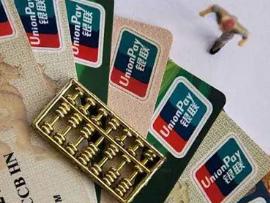想知道信用卡优惠活动?交行的活动来看看吧 优惠,交行信用卡优惠,优惠活动详解