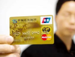 你知道民生银行的顺丰联名信用卡有哪些权益吗?快来一起看看吧 推荐,民生顺丰联名信用卡,民生顺丰信用卡权益