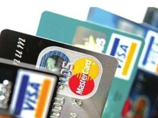 ETC信用卡可以透支缴费吗?一定要充值吗? 攻略,ETC信用卡,ETC信用卡透支消费