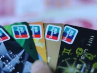 中信爱奇艺联名信用卡额度有多少?由等级决定 攻略,中信爱奇艺联名信用卡,中信爱奇艺信用卡额度