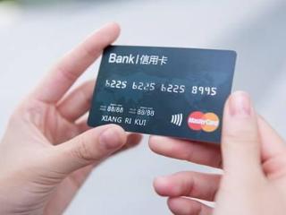 国内办理的信用卡,在国外还可以正常使用吗? 问答,信用卡消费,信用卡国外刷卡