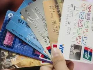 房贷信用卡需要激活吗?有哪些要求呢? 攻略,房贷信用卡,房贷信用卡需要激活吗