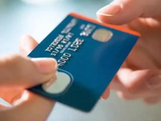 逾期不还、恶意透支和信用卡诈骗有哪些不同?如何区分呢? 安全,信用卡诈骗,信用卡逾期