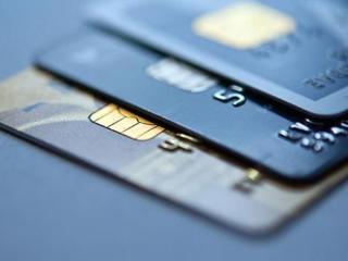 信用卡金卡就一定难办吗?信用卡金卡申请有哪些技巧 问答,信用卡金卡,信用卡金卡申请