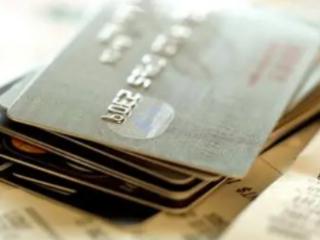 房贷信用卡在什么情况下可以延期?有什么要求吗? 攻略,房贷信用卡,房贷信用卡可以延期吗