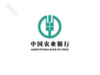 农业银行联合永乐电器一起送福利啦!快来看看! 优惠,农业银行优惠活动,农业银行信用卡优惠