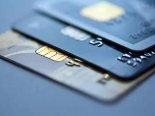 信用卡之鞥呢线上消费是为什么?应该怎么办呢? 攻略,信用卡消费,信用卡线上消费