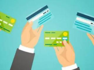 使用信用卡的时候有什么技巧?要杜绝哪几点呢? 技巧,信用卡使用,信用卡要杜绝什么
