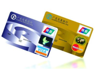 广发银行聪明信用卡的积分在哪里兑换? 积分,信用卡积分,广发信用卡