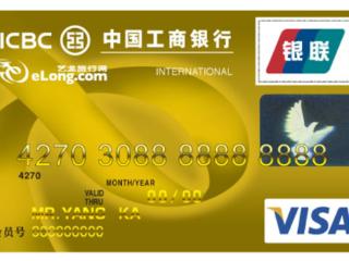 工商银行金鹰信用卡享有什么特色权益?有哪些优惠? 优惠,信用卡优惠,工商银行信用卡