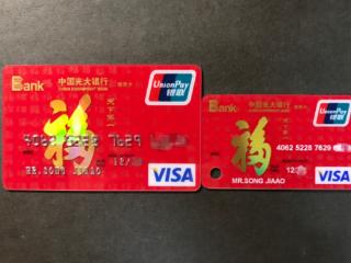 光大银行有书联名信用卡有哪些权益?金卡跟白金卡的优惠一样吗? 优惠,信用卡优惠,光大联名信用卡