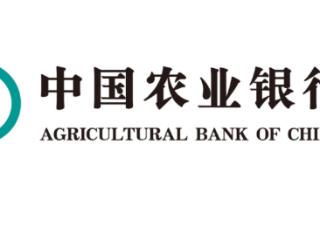 你参加过农业银行的活动吗?来看看这个! 优惠,农业银行优惠活动,农业银行信用卡优惠
