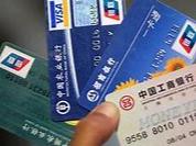 近期因为信用卡逾期,有了记录,有什么办法可以申请消除记录吗? 安全,信用卡,信用卡逾期记录