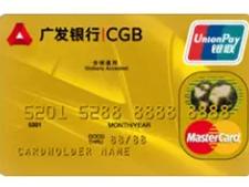 广发银行信用卡可以纯积分兑换吗?要加钱吗? 资讯,广发信用卡,广发信用卡纯积分兑换