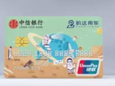 中信银行信用卡办卡有礼品送吗?有哪些礼品送? 优惠,中信银行信用卡卡,中信信用卡办卡送什么