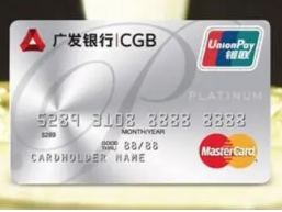 广发银行信用卡积分是通用的吗?同一账户不同信用卡能共享吗? 优惠,广发银行信用卡,广发信用卡积分