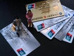 广发银行信用卡的积分会清零吗?积分有效期是多长时间? 问答,广发银行信用卡,广发信用卡积分清零