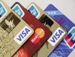 你知道信用卡的加油优惠怎么使用吗?快来一起看看吧 优惠,信用卡,信用卡加油优惠使用