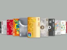 平安银行信用卡加油88折的达标条件是什么?怎么操作? 优惠,平安银行信用卡,平安信用卡加油88折