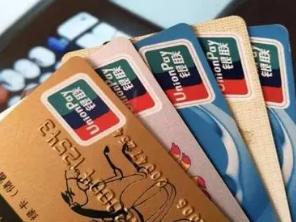 信用卡积分什么时候清零?工商的积分有效期有两种哦 积分,信用卡积分介绍,信用卡积分有效期详解