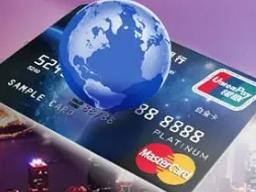 建行全球热购信用卡五大特色服务介绍,你心水哪个? 资讯,信用卡权益介绍,信用卡特色优惠